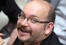 محکومیت جمهوری اسلامی ایران به پرداخت ۱۸۰ میلیون دلار خسارت به جیسون رضاییان