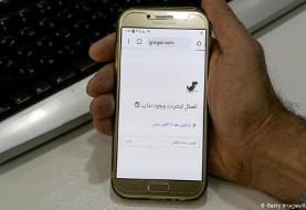 اینترنت تلفن همراه در ایران همچنان قطع است