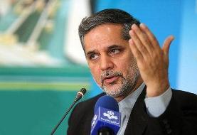 توضیحات نماینده وزارت اطلاعات به نمایندگان درباره بازداشتیها در اعتراضات بنزینی/اغلب ...