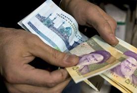 عیدی کارمندان چند میلیون ریال خواهد بود؟