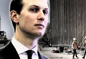 Kushner named Trump's border-wall czar — along with practically everything else in government