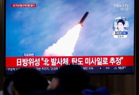 North Korea test fires two missiles month before deadline for US to respond on talks