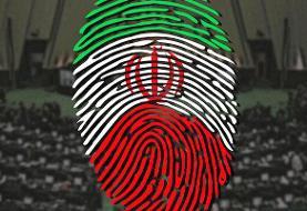 سایه روشن انتخابات مجلس در شمال استان اصفهان