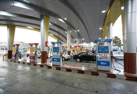 بنزین سفر؟ شاید!   احتمال اختصاص بنزین ویژه سفرهای نوروزی