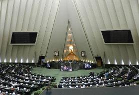 زمینه مالی فعالیت های نامزدهای مجلس ایران