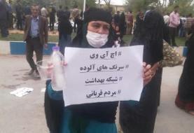 ۶۵ درصد مبتلایان به ایدز در ایران از بیماری خود بیاطلاع هستند