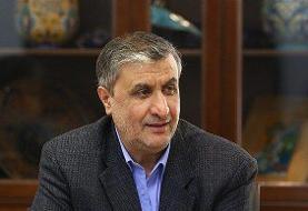 ثبت نام برنامه ملی مسکن از پایان آذر در تهران آغاز میشود