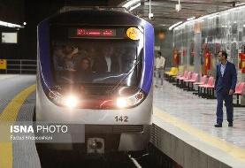 جزییات خودکشی دو دختر جوان در مترو شهرری
