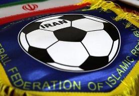 خروجی جلسه هیات رئیسه فدراسیون فوتبال: ما و ساکت خیلی خوبیم!