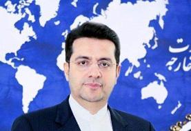 ماهاتیر محمد: مالزی از تحریمهای آمریکا علیه ایران حمایت نمیکند