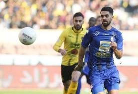 استقلال و سپاهان در جام حذفی با احتیاط بیشتر بازی میکنند