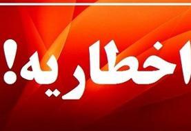 هشدار نسبت به برف و باران و یخبندان در خوزستان