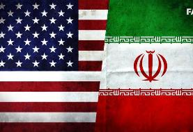 Iran starts injecting uranium gas into centrifuges, further unraveling nuclear accord