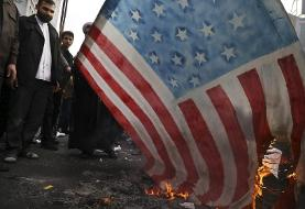 Iran backs further away from nuclear deal on anniversary of embassy hostage crisis