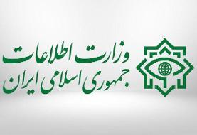 وزارت اطلاعات: عوامل اصلی اغتشاشات دو روز گذشته شناسایی شدهاند