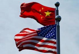 تکلیف پیمان تجاری آمریکا و چین یکسره شد؟