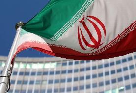 نشست ایران و آژانس هفته آینده در تهران برگزار می شود