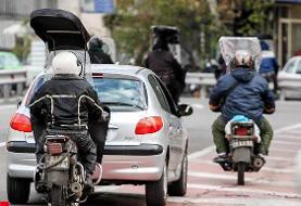موتورسیکلتها در شهر رها شدهاند