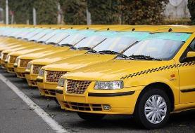 کرایه تاکسی گران نمیشود