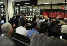 پیشبینی قیمتها در بورس