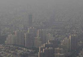 کیفیت هوا در شهرهای پرجمعیت نیمه شمالی کاهش خواهد یافت؟
