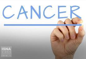 نقش عوامل محیطی در بروز سرطان