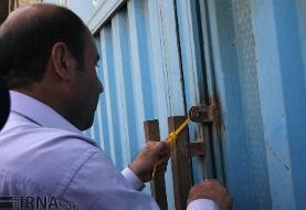 پلمب ۳۷ خانه مجردی در تهران