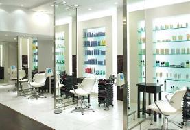 یک آرایشگاه خوب چه ویژگیهایی دارد؟ چیزهایی که باید بدانید