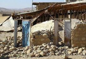 زلزله شدید در آذربایجان شرقی با چند کشته و دهها مجروح