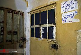 نوشتههای عجیب بر روی دیوار پاتوق خلافکاران