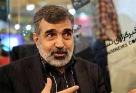 توضیحات ایران درباره نحوه بازگشت به ظرفیت غنیسازی پیش از برجام