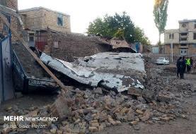 آسیب ۵۰۰ واحد مسکونی در زلزله آذربایجان شرقی