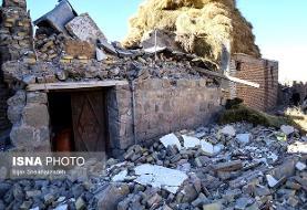آخرین گزارش هلال احمر از زلزله آذربایجان شرقی