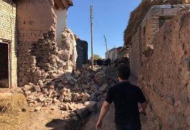 بیمه بیکاری زلزله زدگان برقرار شد