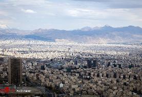 وضعیت آب و هوایی در مناطق زلزله زده/ آسمان آذربایجان شرقی فردا و پسفردا صاف است