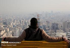 هوای روز جمعه تهران برای گروه های حساس ناسالم است