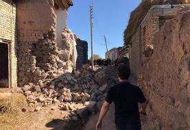 افزایش شمار مصدومان زلزله