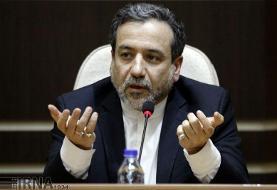 عراقچی: اروپا باید فروش نفت ایران را تضمین کند