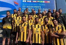 تیم هندبال سپاهان برابر نماینده عربستان شکست خورد