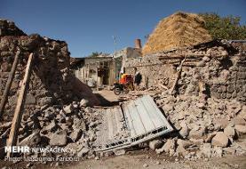 پس لرزه ها نگرانی وقوع زلزله های بزرگ را از بین می برد