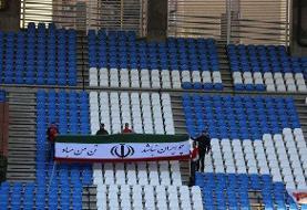 اهتزاز پرچم ایران در ورزشگاهها/اقدام قابل تقدیر تماشاگران فوتبال