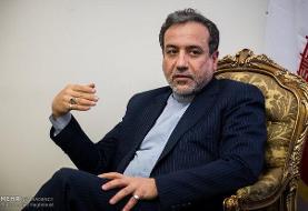 منافع ایران در برجام باید تأمین شود