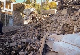 اسامی جانباختگان زلزله بخش ترک میانه