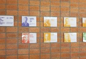چطور دانشگاه کوچک لایدن، میتواند شانزده برنده جایزه نوبل داشته باشد؟
