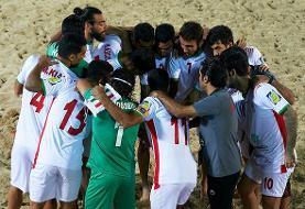 ساحلیبازان ایران با برتری مقابل میزبان فینالیست شدند