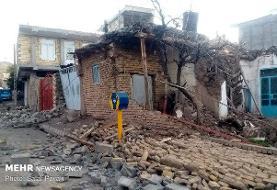 مصدومان زلزله به ۳۳۲ نفر رسیدند/تخریب کامل۴۰ خانه