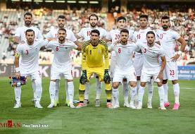 فهرست تیم ملی فوتبال فردا منتشر میشود