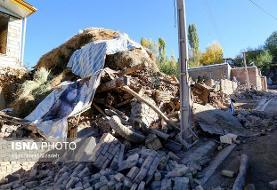 پیشبینی آسمان صاف برای آذربایجان شرقی