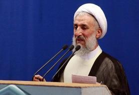 صدیقی: مردم روز ۱۳ آبان در مذاکره با آمریکا را بستند