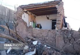 پیش بینی دمای زیر صفر در مناطق زلزلهزده آذربایجان شرقی
